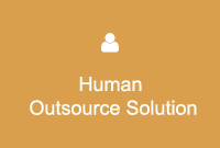 human-out-source